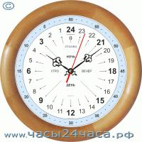 Zn-1A3-G - 24 часовые - реверс