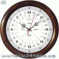 Zn-1A3-S - 24 часовые - реверс