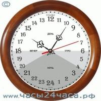 Zn.2H-24-12.37.16  - 24 часовые - реверс