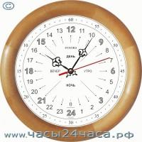Zn-2H-24-2  - 24 часовые - реверс