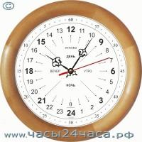 № Zn-2H-24 - 24 часовые - реверс