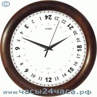 Zn-31  - 24 часовые - реверс