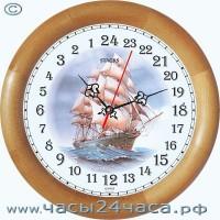 Zn-36.DP-1 - 24 часовые - реверс