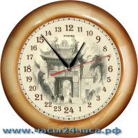 № Zn-37-DVD - 24 часовые - реверс