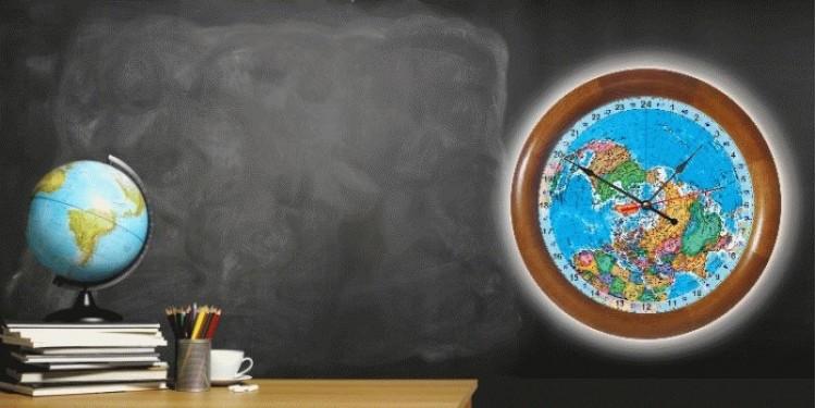 sp.1 - Часы Географические настенные