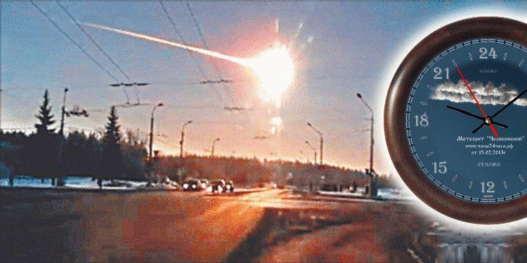 Meteor-40 - Часы Метеорит Челябинский 24 дерево