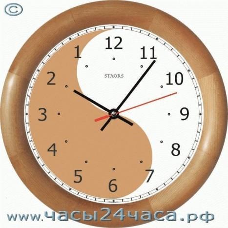 Часы № Zn-1 - 12 часовые обратного хода