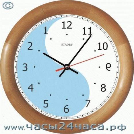 Часы № Zn-1-G - 12 часовые обратного хода