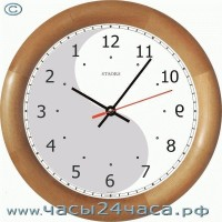Zn-1-S - 12 часовые - реверс