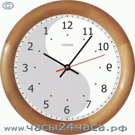 Часы № Zn-1-S - 12 часовые обратного хода