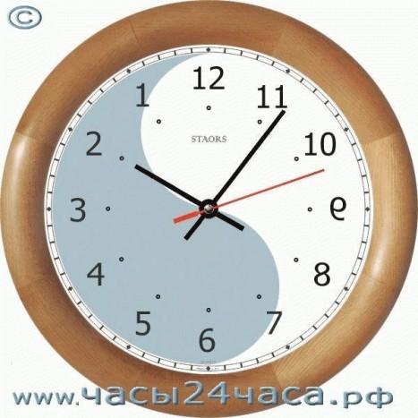 Часы № Zn-1-SZ - 12 часовые обратного хода