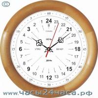 Zn-1H-24 - 24 часовые - реверс