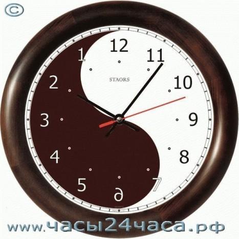 Часы № Zn-3 - 12 часовые обратного хода