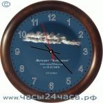 Часы Метеорит - часы 12 и 24 часовые обычного хода.