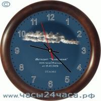 Meteor 40-12 - 12 часовые