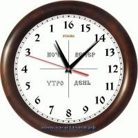 02-02-Dw-Dn - 16 часовые