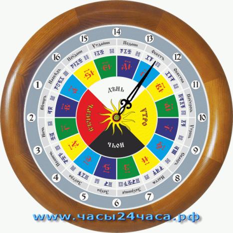Славянские 14-002 - часы 16 часовые, корпус Ольха