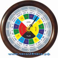 Славянские 14-001