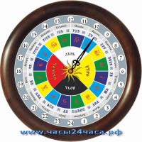 Славянские 24-004