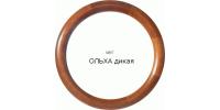 Корпус Дерево - цвет ОЛЬХА или МАКОРЕ +200 ₽