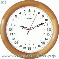 19.0.0 - 24 часовые