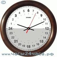 19.2.0 - 24 часовые