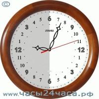 20.1.0 - 24 часовые