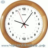 21.0.0 - 24 часовые