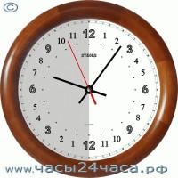 21.1.0 - 24 часовые