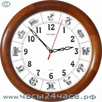 G-14B - 12 часовые